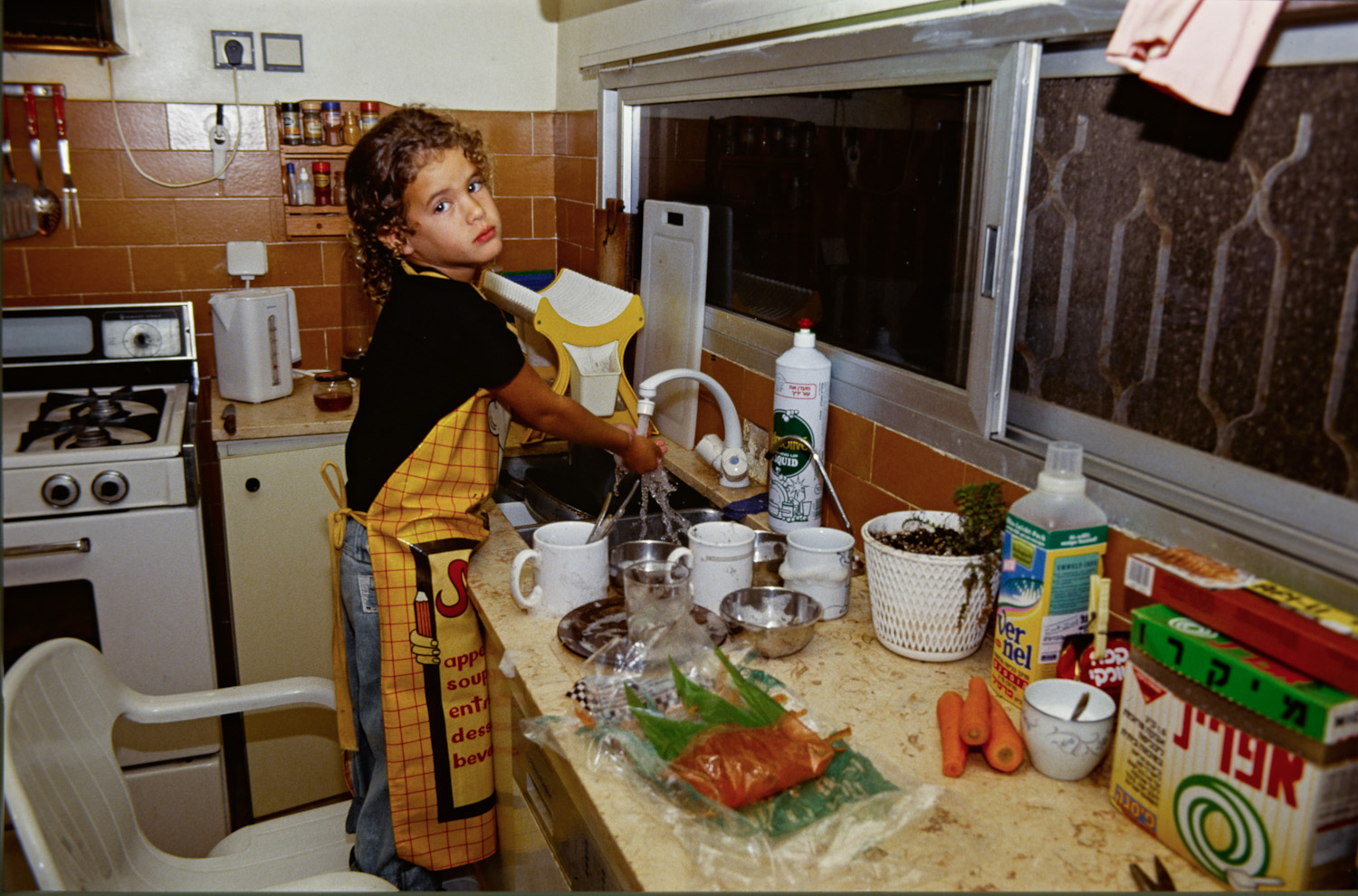 Doing the dishes - Golden Beach, 1991