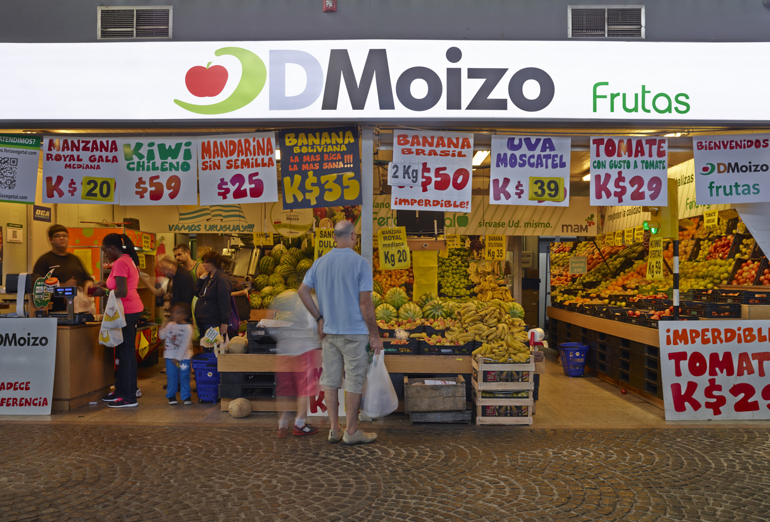 Fruit - Mercado Agricola de Montevideo, March 2016