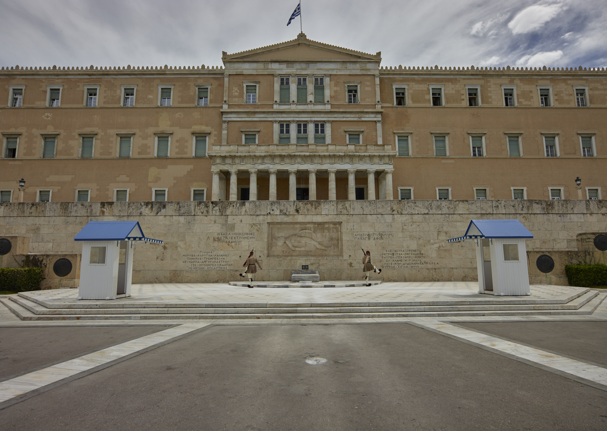 Changing of the Guard - Greece, May 2017