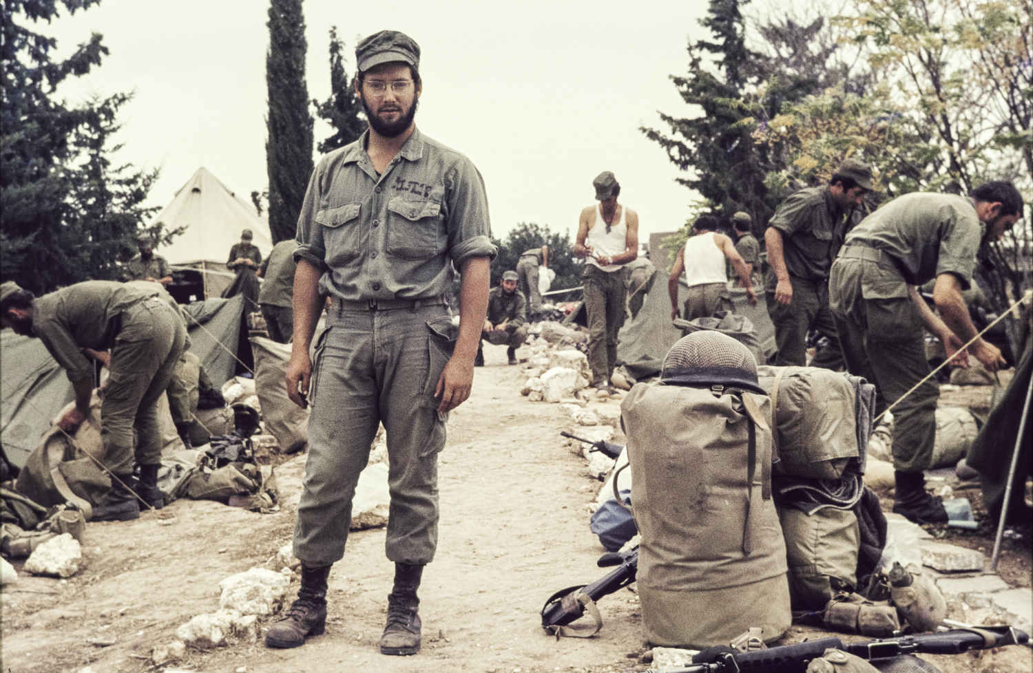 Basic Training - Nechusha, 1979