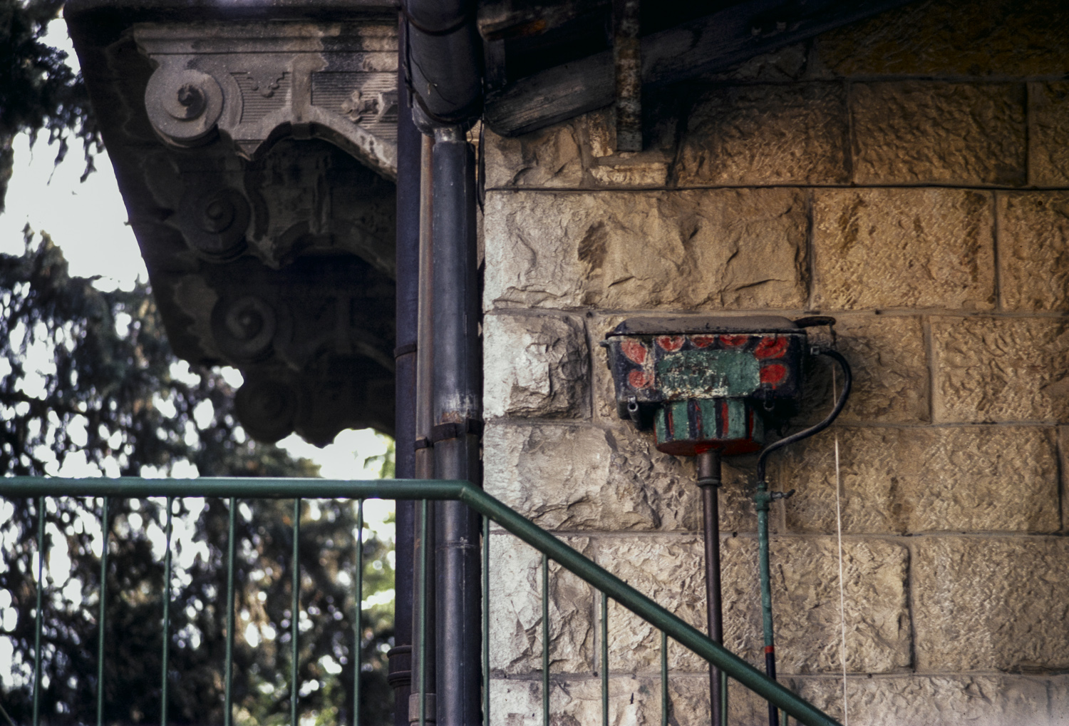 Water Closet - German Colony, Jerusalem, 1979