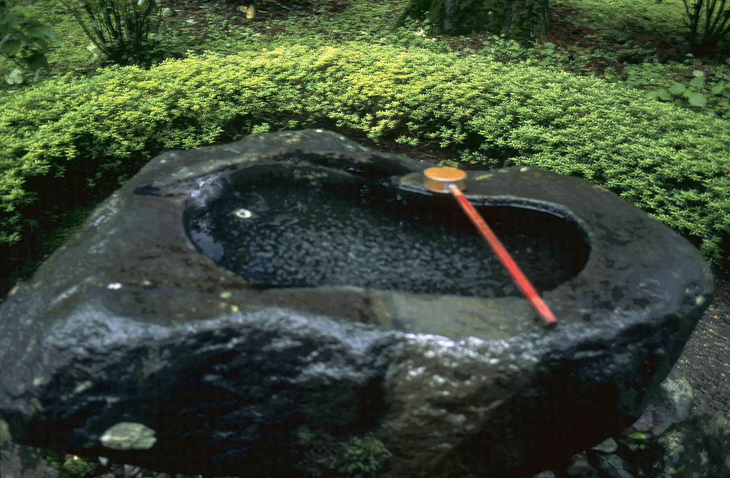 Drinking fountain - Nikko, 1992
