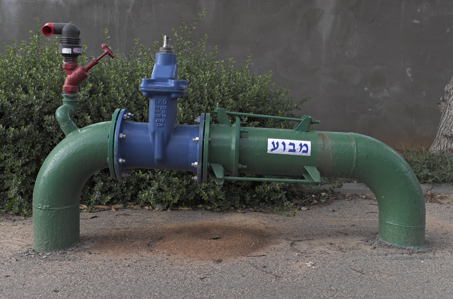 Mabua water supply - Ramot Hashavim, 2011