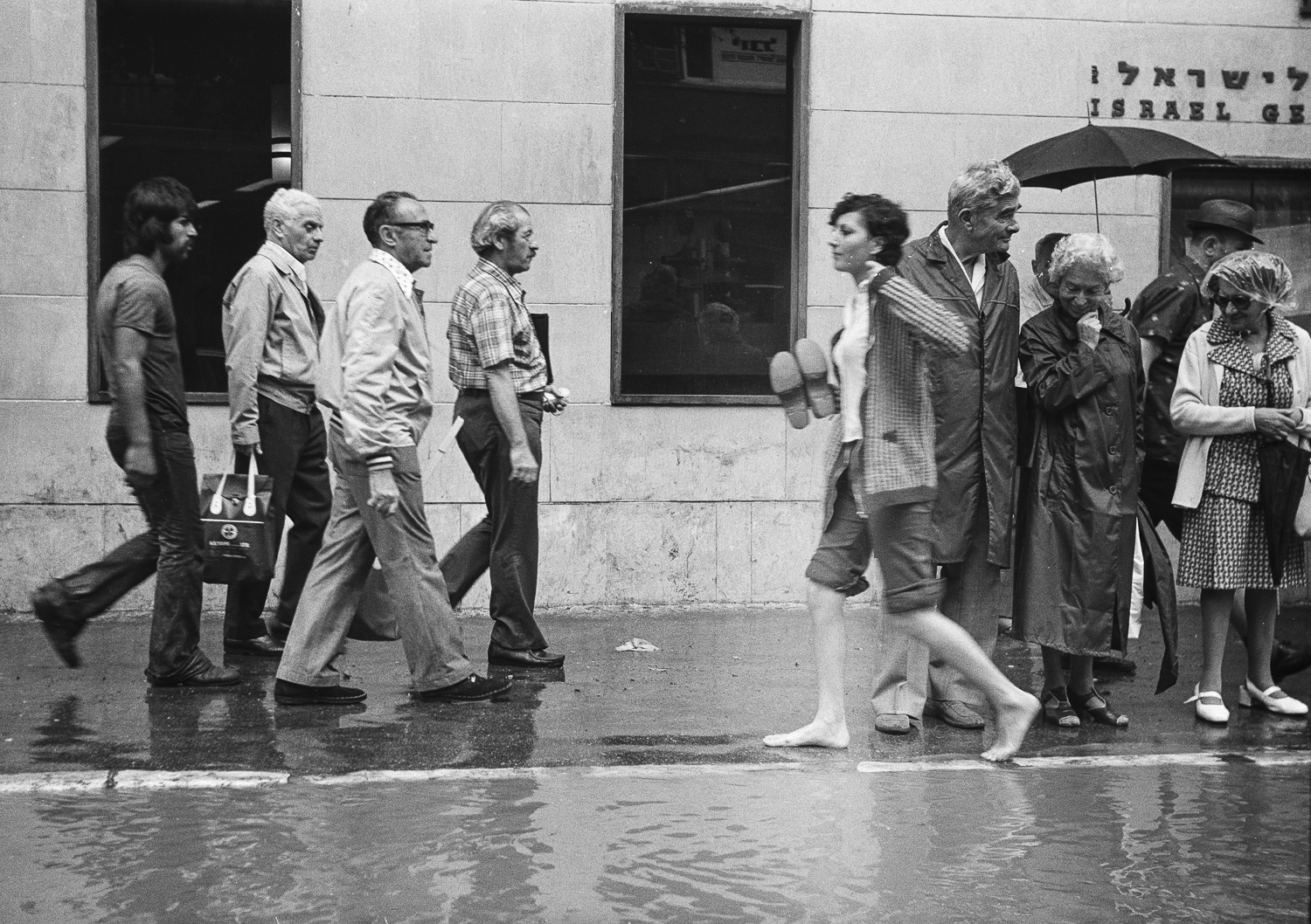 Barefoot in the rain - Haifa, 1976