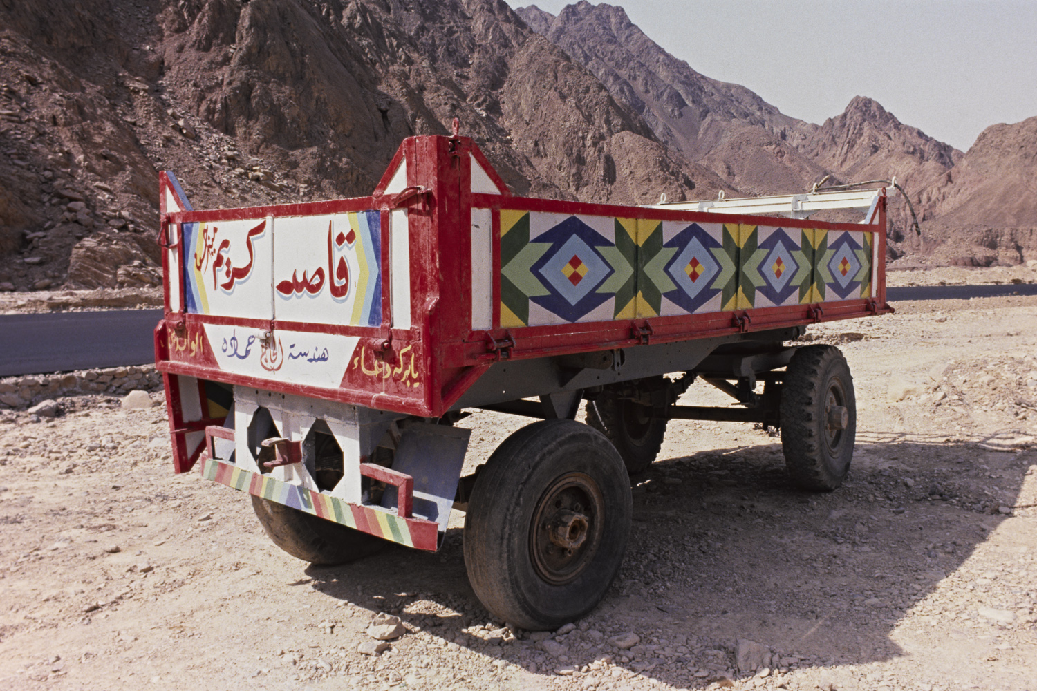 Painted wagon - Sinai, 1988