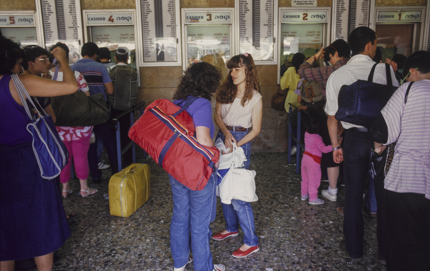 Waiting - Central Bus Station, Jerusalem, 1988