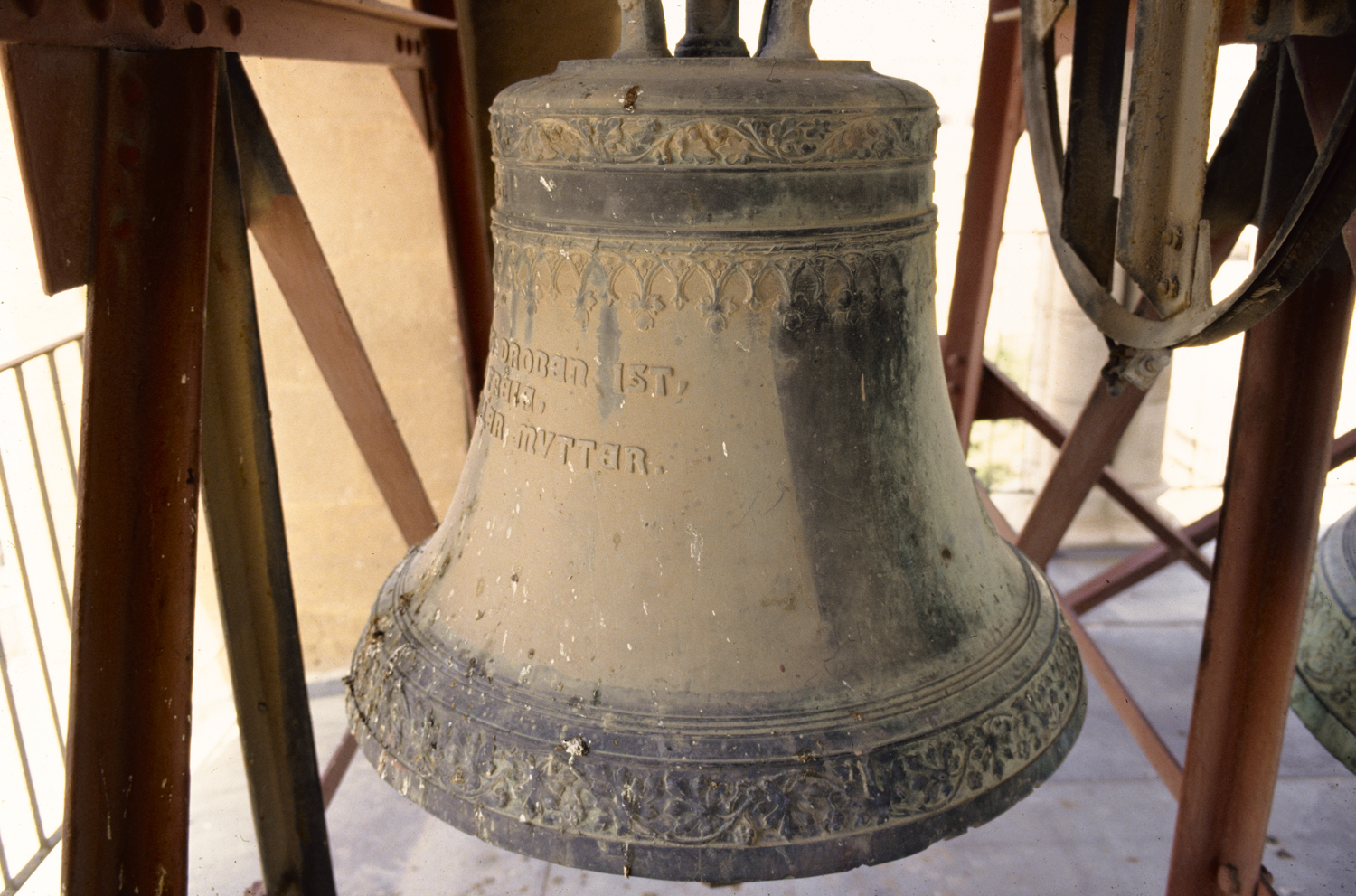 Bell - Church of the Redeemer, Jerusalem, 1981