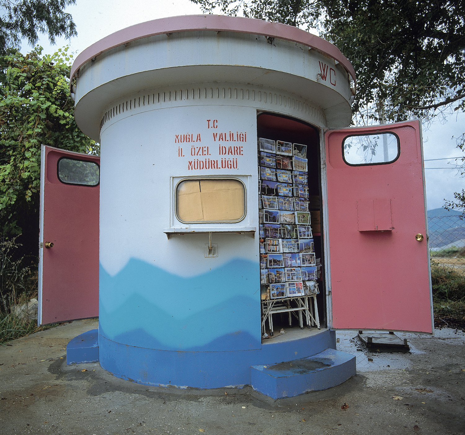 Kiosk WC, - Turkey, 1997