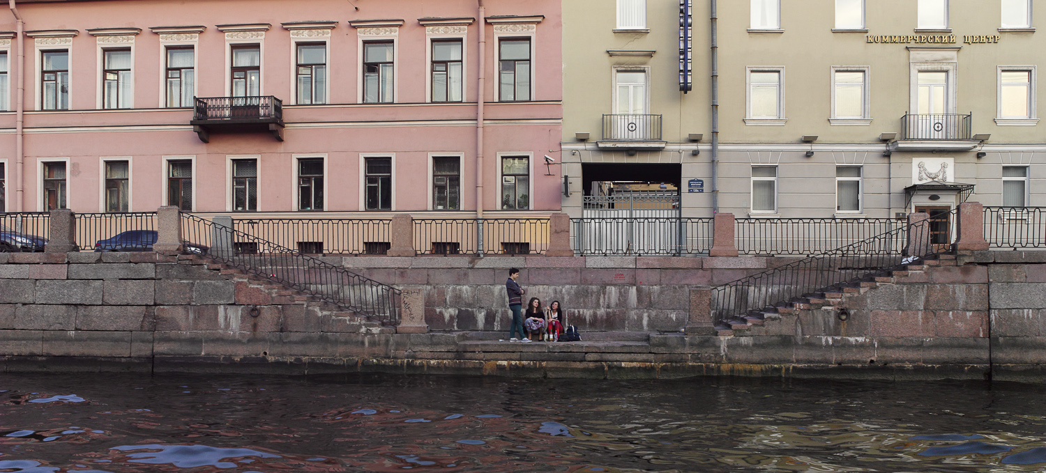 Hanging out - Saint Petersburg, 2013
