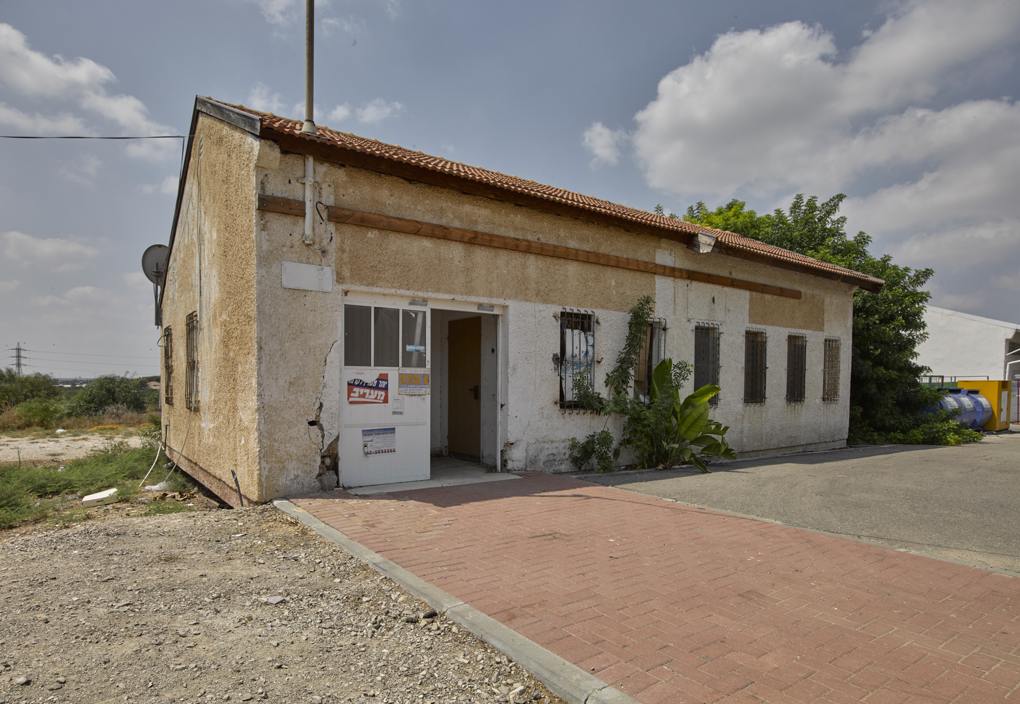 Supermarket - Kfar Ha'rif, August 2016